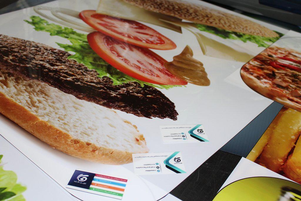 لایت 2 1024x683 - چاپ بک لایت ، کاغذ بک لایت ، بک لایت ، چاپ بک لایت در تهران ، قیمت چاپ بک لایت
